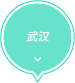 Oriimec Shanghai Co., Ltd.